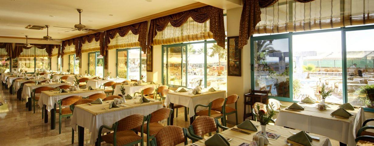 ana-restoran